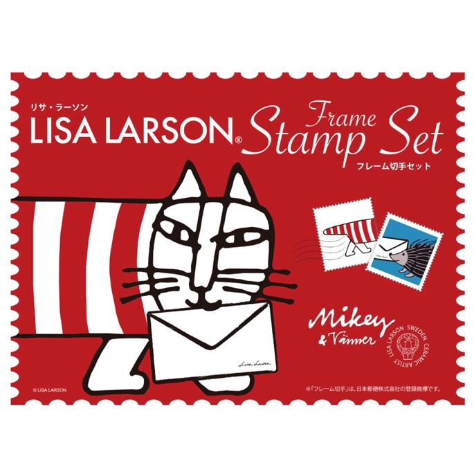 편지를 물고 일본 우체국에 나타난 빨간 줄무늬 고양이