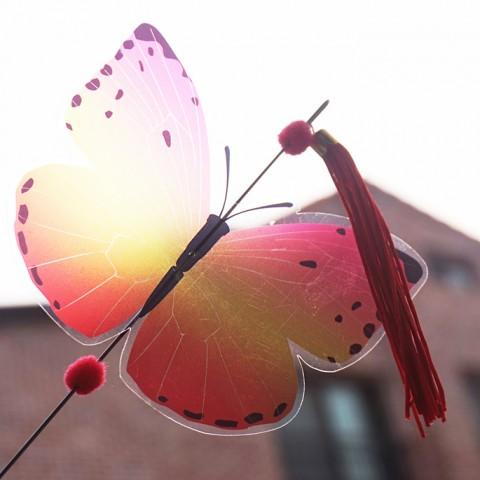 냥님을 행복하게 하는, 나비야 나비야