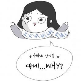 연희동 출장집사. 제14화 비수기